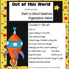 Out of this World Back to School Organization Galore
