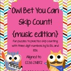 Owl Bet You Can Skip Count! {music edition} CCSS 2.NBT.2