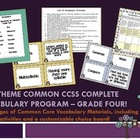 Owl Theme Grade Four CCSS Complete Vocabulary Program