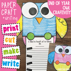 Owl Themed End of Year Writing Craftivity