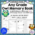 Owl Themed Memory Book for Any Grade: End of Year Writing