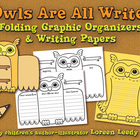 Owls Are All Write! Folding Graphic Organizers and Writing Papers