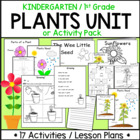 PLANTS Kindergarten ELA MATH Common Core PACK  w/ Lesson Plans