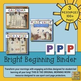 Morning Work for Entire Year {Bright Beginning Binder} *BUNDLE *