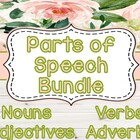 Parts of Speech Mega Bundle: Third Grade Common Core!