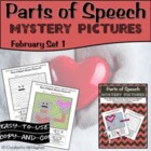 Parts of Speech Mystery Pictures- February Set 1