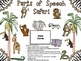 Parts of Speech Safari