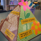 Passover Matzah Holder Triangles from bje/Marshall Jewish