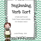 Past or Present Verb Tense Sort