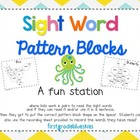 Pattern Block Sight Words Math &amp; Literacy Station