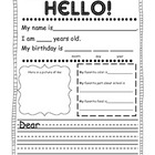 Pen Pal  Friendly Letter Template