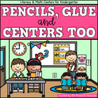 Pencils, Glue, and Centers Too {Back to School Centers for
