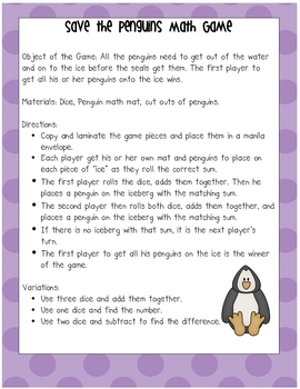 Penguin Math Freebie