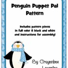Penguin Puppet Pal - Pattern