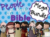 People of the Bible Mega Bundle