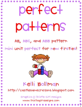 Perfect Patterns {Mini Unit}