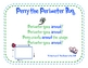 Perimeter: Perry the Perimeter Bug Posters