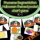 Phoneme Segmentation Halloween themed pocket chart game fo