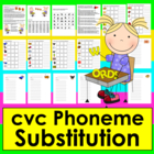 Phoneme Substitution Literacy Centers- Change A Letter - c