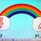 Phoneme Substitution Rainbows