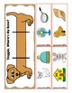 Phonemic Awareness Activity Pack