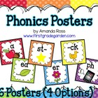 Phonics Cards {120 Cards}