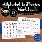 Phonics Worksheets Mega-Pack (367 Pages - 13 Per Letter!)