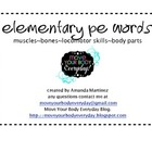 Physical Education: Elementary PE Words