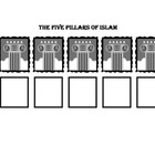 Pillars of Islam Graphic Organizer