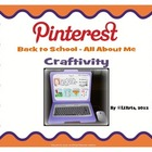 Pinterest Back to School - All About Me Craftivity