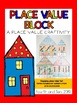 Place Value Block {a math craftivity}
