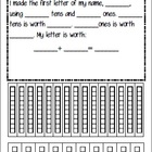 Place Value Initials with Printable Base Ten Blocks