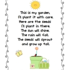 Planting Seeds Poem Freebie