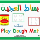 Play Dough Letters Practice
