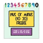 Plus or Minus (to 20) Math Activities FREEBIE