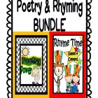 Poetry BUNDLE: Poetry Activities Unit AND Rhyming Activiti
