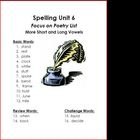 Poetry Houghton Mifflin Spelling Activities (Theme 1)