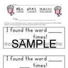 Popcorn Words (Sight Word) Centers Set 1 - Programmable! P