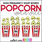 Editable Popcorn Word Wall- Teaching Sight Words