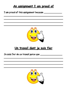 Portfolio Sheets for Parent or Student-Led Conferences - F