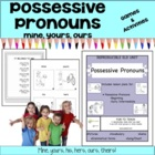 Possessive Pronouns - mine, yours, ours!   Lesson Plans – ESL ELD