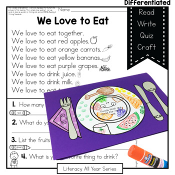 Power Passages {We Love to Eat} Fluency, Writing, Art, Comprehension