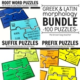 Prefix, Root Word, & Suffix Puzzle Bundle {100 Puzzles for