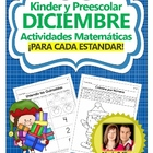 Preschool & Kindergarten Common Core Math Pack for Decembe