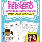 Preschool & Kindergarten Common Core Math Pack for Februar