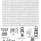 President&#039;s Day Word Search Freebie