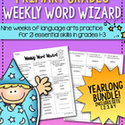 Primary Grades Weekly Word Work {Yearlong Bundle}
