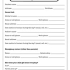 Printable Student Information Sheet (Parent/Emergency Contact)