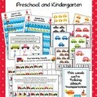 Printable Transportation Activities for Preschool and Kind