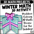 Problem Presents - A December Math Craftivity